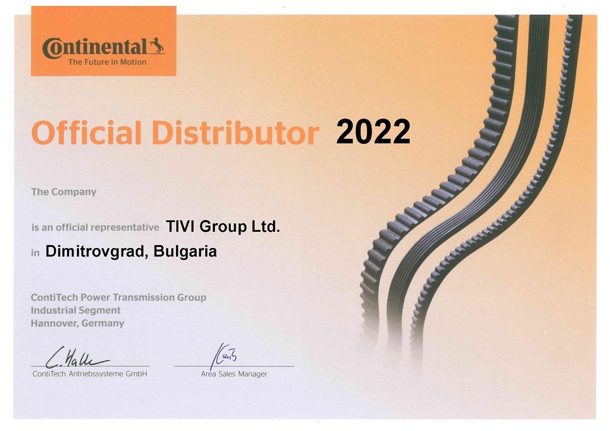 Сертификат Continental